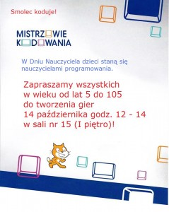 plakat_z_kotem_1