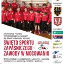 Mistrzostwa Powiatu Wrocławskiego w zapasach odbędą się 14 kwietnia w Smolcu!