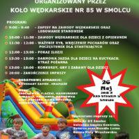 Smoleccy wędkarze zapraszają wszystkie dzieci nad staw na Dzień Dziecka już 26 maja