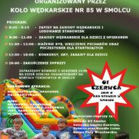 Wędkarze oraz nasi sołtysi zapraszają wszystkie dzieci na Dzień Dziecka już 1 czerwca (sobota) – nad staw oraz na korty tenisowe
