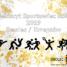 Plebiscyt na Sportowca Roku 2019 dla Smolca i Krzeptowa
